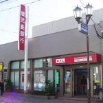 鹿児島銀行宇宿支店